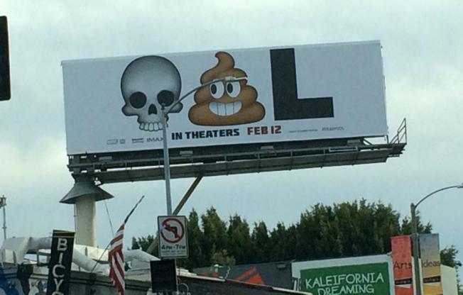 deadpool-billboard-hed-2016